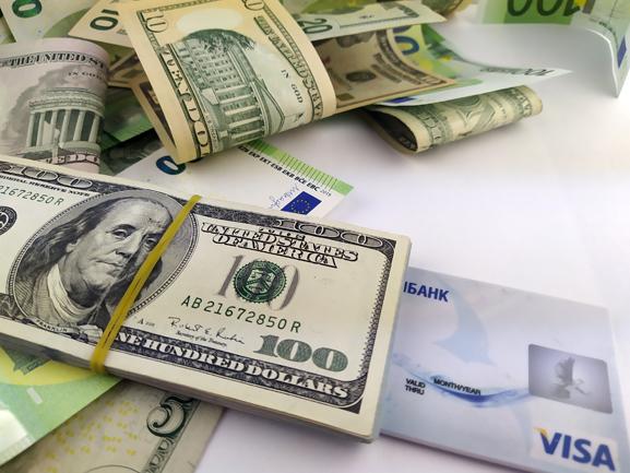Займы в Павлодаре