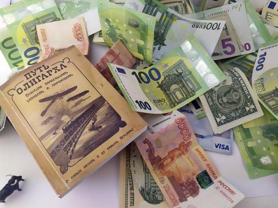 Займы в Степногорске